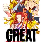 Great Pretender Subtitle Indonesia