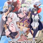 Peter Grill to Kenja no Jikan Subtitle Indonesia