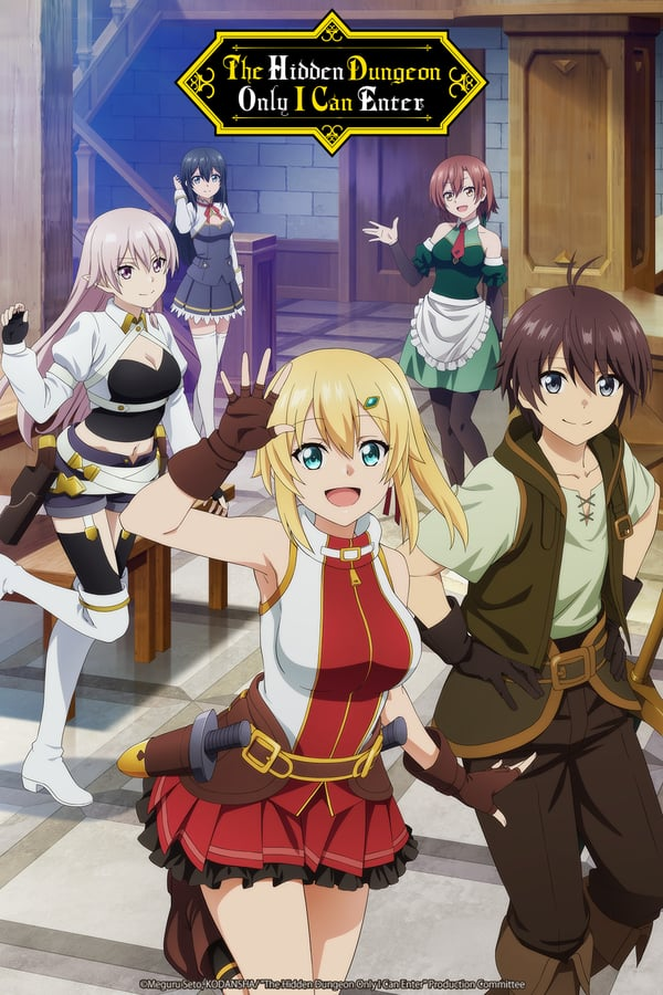 Nonton Ore dake Haireru Kakushi Dungeon Episode 2 Subtitle Indonesia