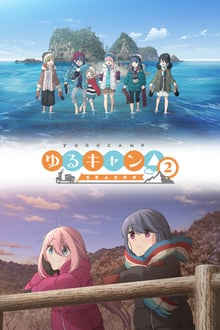 Nonton Yuru Camp△ Season 2 Episode 3 Subtitle Indonesia