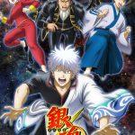 Gintama: The Semi-Final Subtitle Indonesia