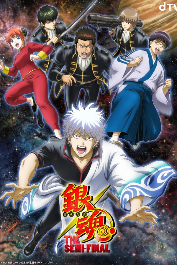 Nonton Gintama: The Semi-Final Episode 2 Subtitle Indonesia