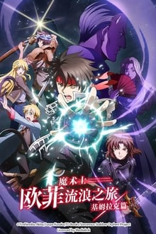 Nonton Orphen Hagure Tabi Season 2 Episode 1 Subtitle Indonesia