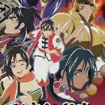 Shin Chuuka Ichiban! Season 2 Subtitle Indonesia
