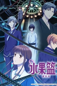 Nonton Fruits Basket: The Final Episode 1 Subtitle Indonesia